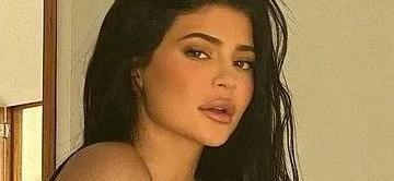 Kylie Jenner Shares Waistline Secret In Bodysuit Gym Session
