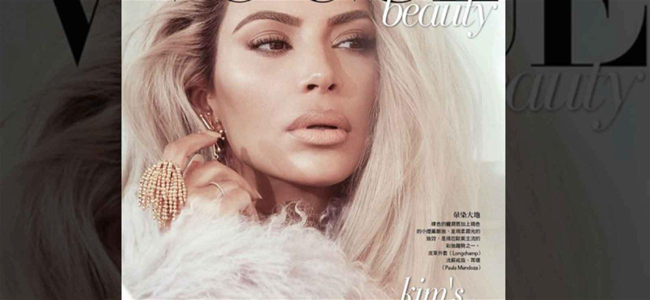 See Kim Kardashian's Sizzling Spread in Vogue Taiwan!