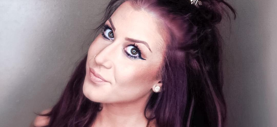 'Teen Mom' Star Chelsea Houska Gives Birth To Baby Daughter, See The Photos!