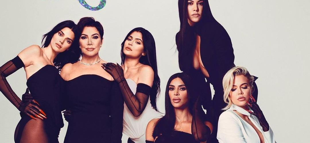 The New Kardashian Show: Everything You Need To Know