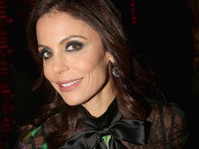 'RHONY' Star Bethenny Frankel on a Mission to Help Massachusetts Hospital After Near-Fatal Allergy