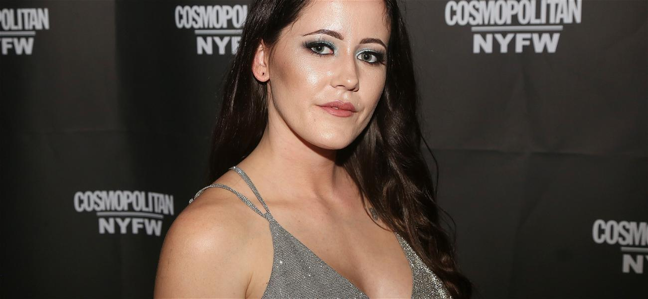 'Teen Mom' Star Jenelle Evans Uploads A Vague Post About 'Experience' As Legal Battle Rages On