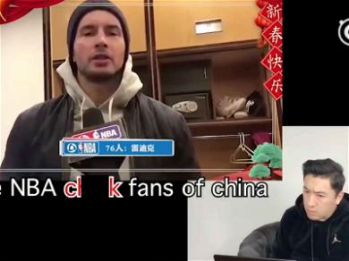 NBA Star J.J. Redick Appears to Use Racial Slur in Video Wishing Chinese Fans a Happy New Year