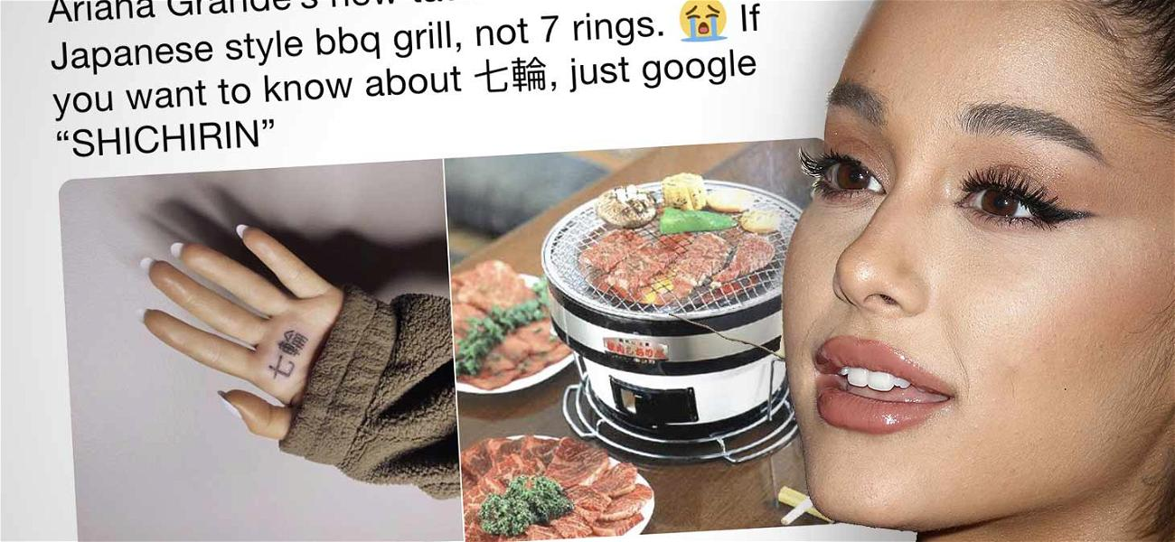 Ariana Grande's '7 Rings' Tattoo Actually Reads 'BBQ Grill'