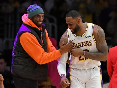 Was LeBron James At Kobe's Memorial? Why Was He Not Pictured?
