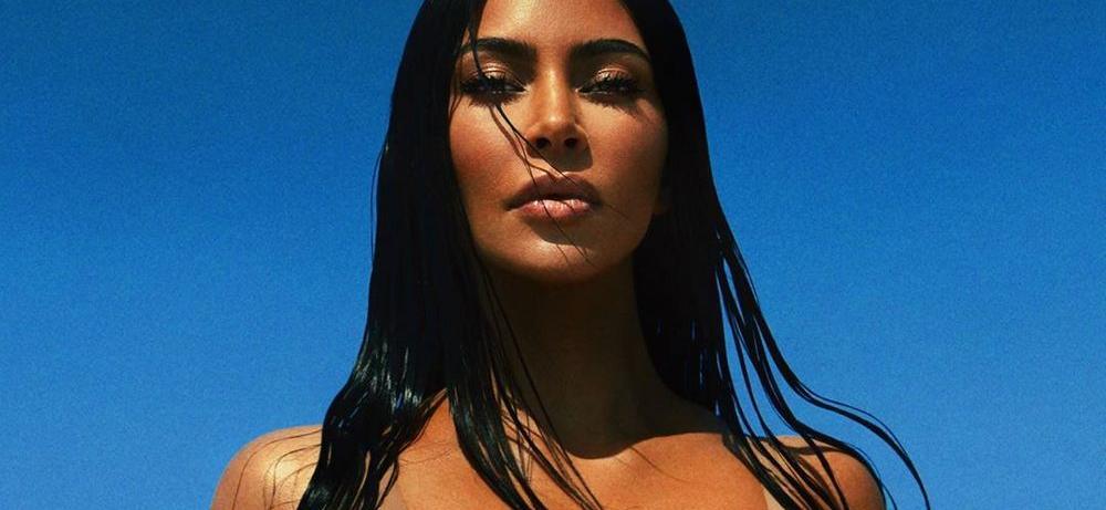 Kim Kardashian Opens Bathrobe Because It's The Weekend