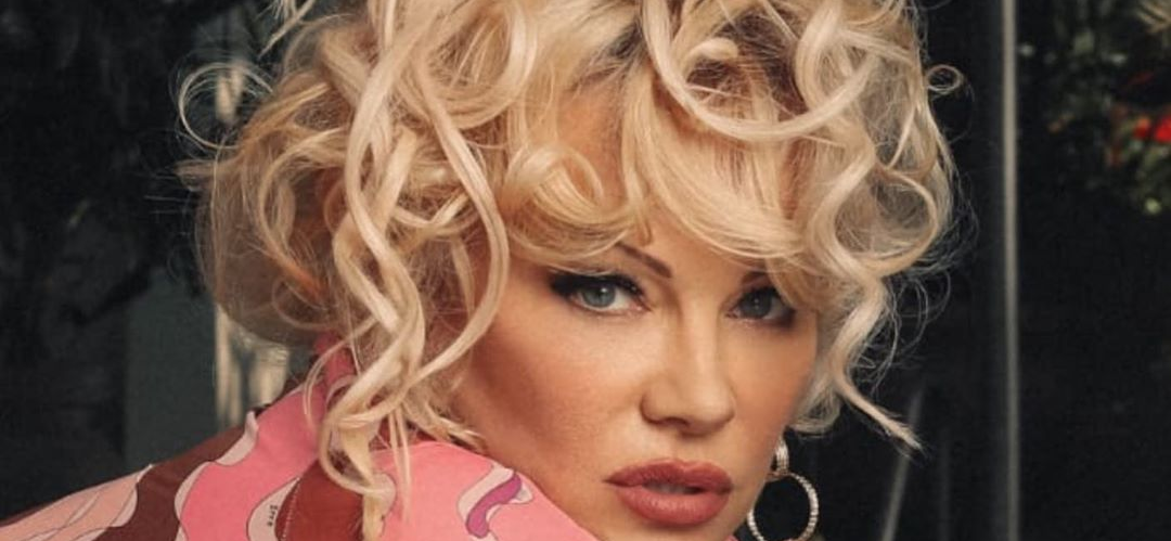 Pamela Anderson Exposed In Tiny Dress, Admits She's An Empath