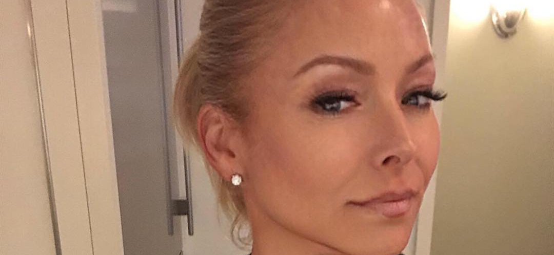 Kelly Ripa Drenched In Sweat For Sexy Bedroom Workout