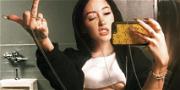 Noah Cyrus Dangerously Slips In Self-Touching Bikini 'WAP' Dance