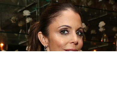 Bethenny Frankel Gets Love From Ex-'RHONY' Co-Stars Following Show Exit